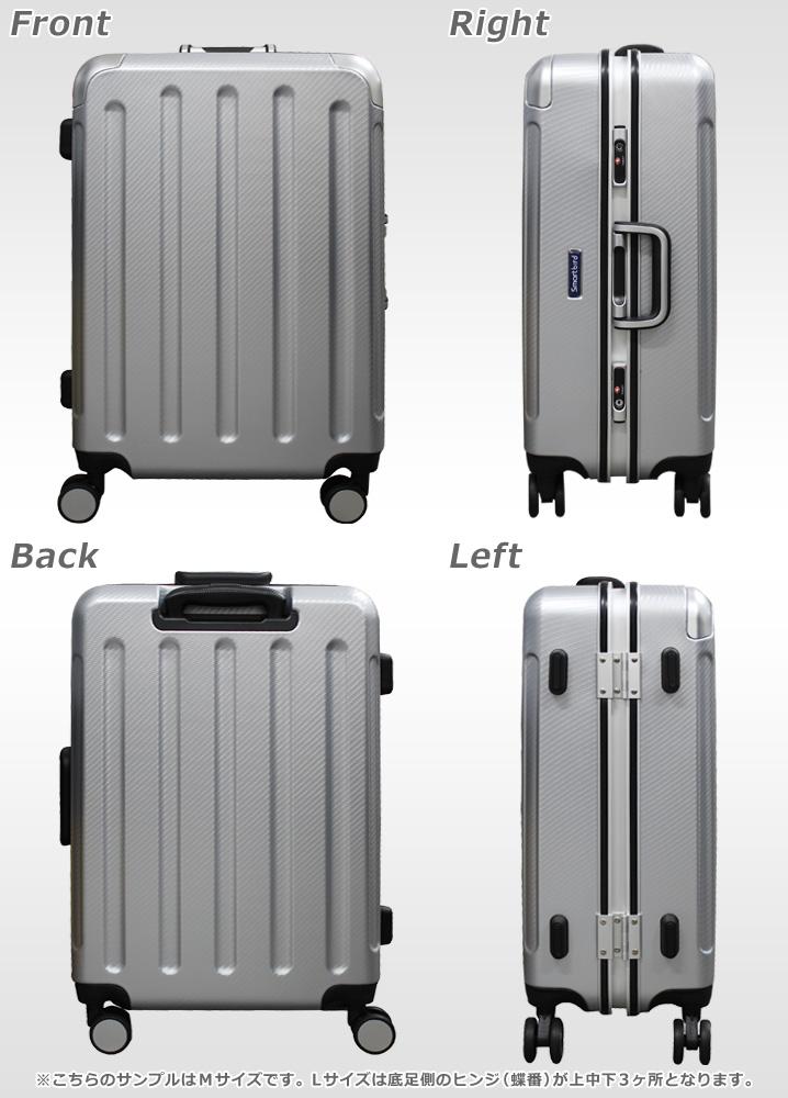スーツケースの外観