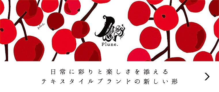 plune