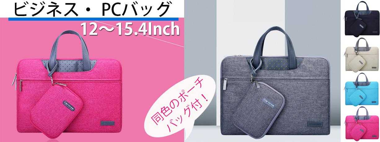 54c973a1f9758b 【楽天市場】PCバッグ:ルピナス
