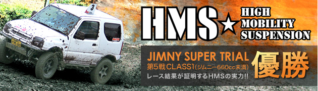 HMS JIMNY SUPER TRIAL 優勝