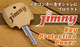 リモコンキーをオシャレにプロテクト Jimny Key Protection Cover