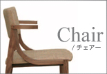 Chair/��������