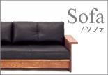 Sofa/���ե�
