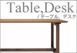 Table,Desk/�ơ��֥롢�ǥ���