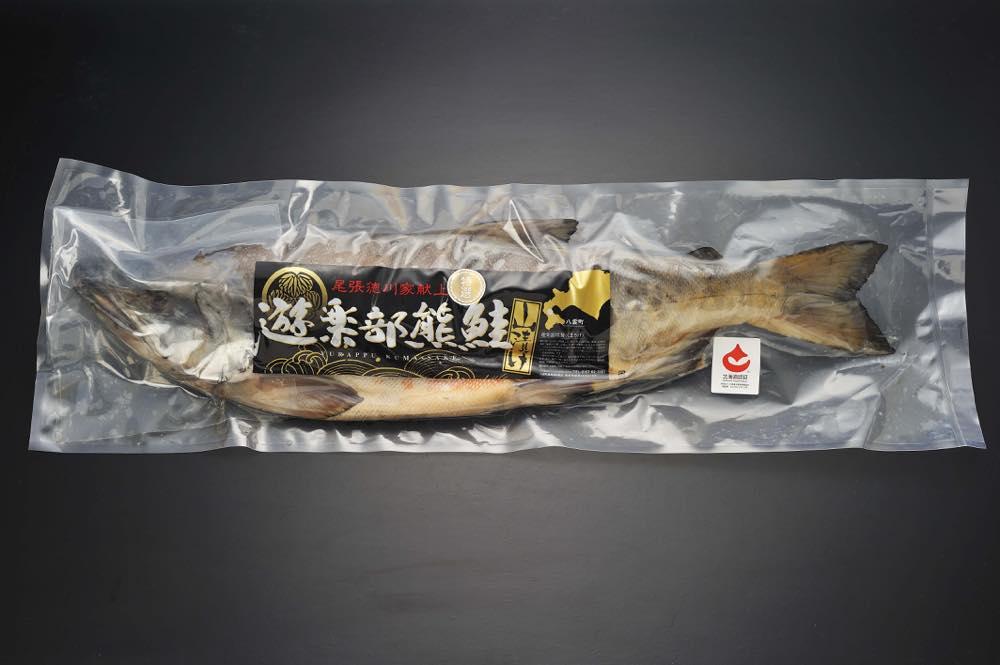 北海道の贈答品として喜ばれる遊楽部鮭「熊鮭」