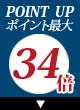 point32