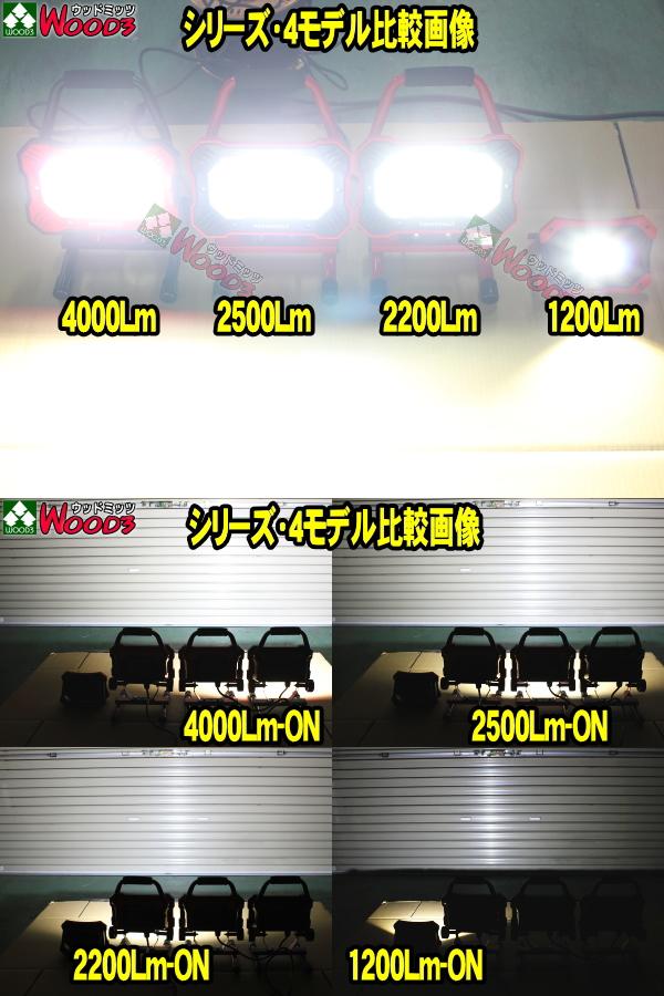 POWER BUILT LEDライト LEDワークライト パワービルト