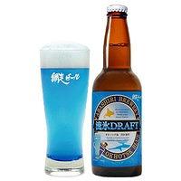 網走ビール(北海道)