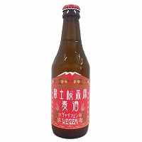富士桜高原麦酒(山梨)