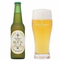 軽井沢ビール(長野)