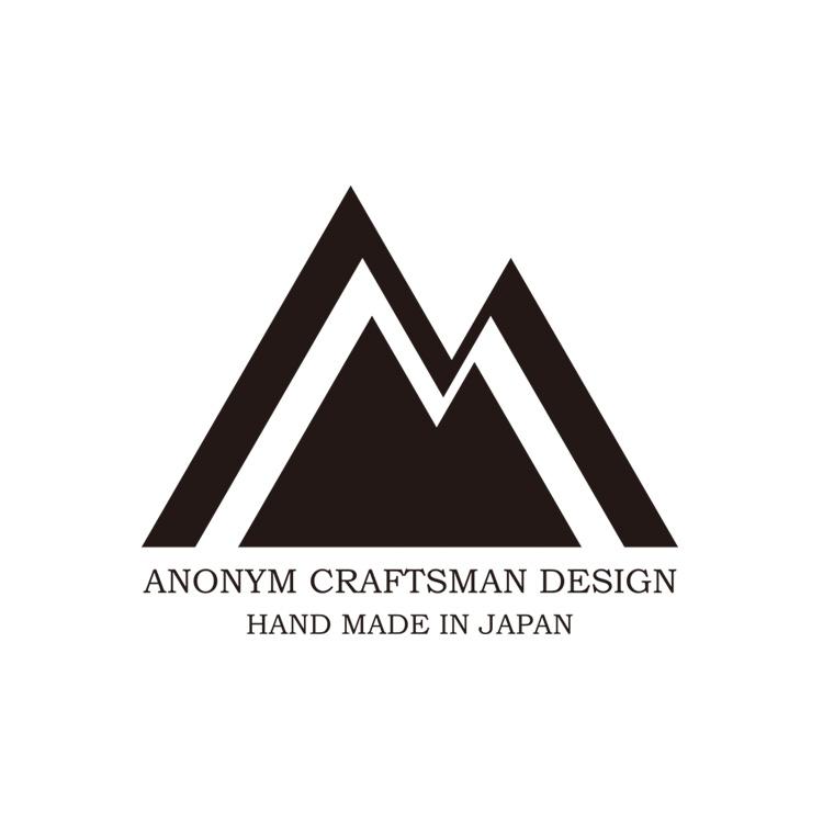 アノニムクラフツマンデザイン