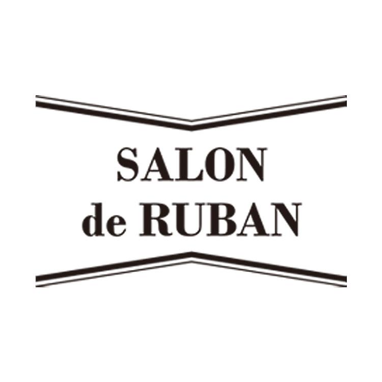 サロン ドゥ リュバン