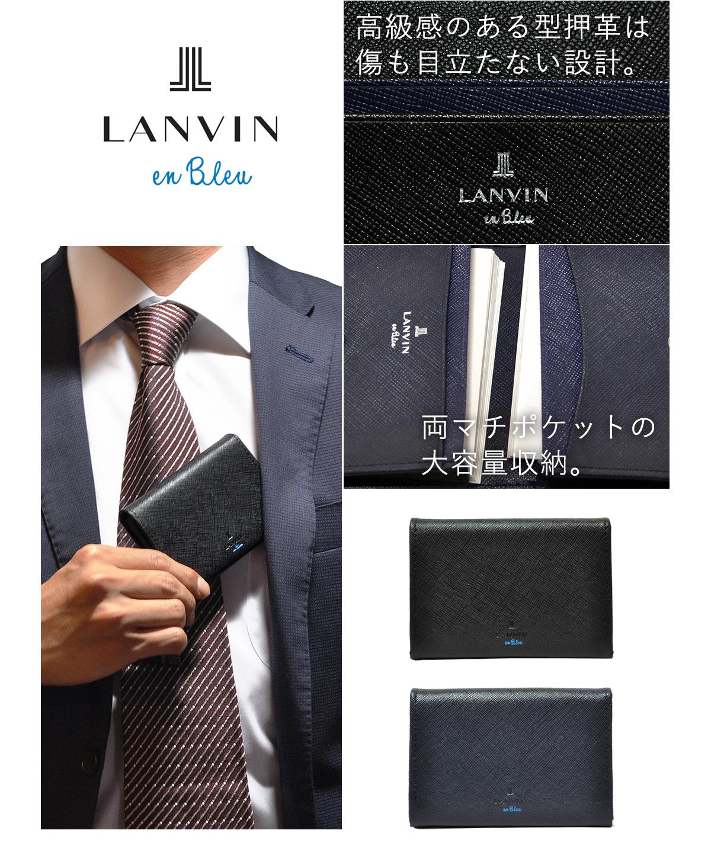 LANVIN en Bleu|ランバンオンブルー