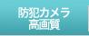ケ箚霈チヒノネネ・ォ・皈・ width=