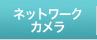 �������ގ��ێ��ǎ������Ў�𦎫���䶎Ǝ��� width=