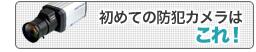 ス鬢皃ニ、ホヒノネネ・ォ・皈鬣サ・テ・ネ、マ・ウ・・ width=