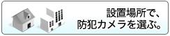 ヒノネネ・ォ・皈鬢鮴゚テヨ