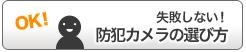 シコヌヤ、キ、ハ、、ヒノネネ・ォ・皈鬢ホチェ、モハ・ width=