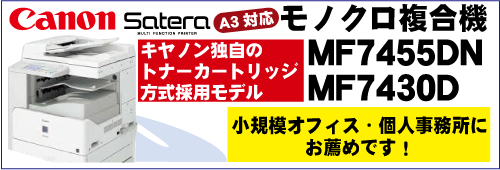 mf7455dn_w500