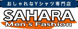 おしゃれなYシャツ専門店 SAHARA(ワイシャツサハラ)