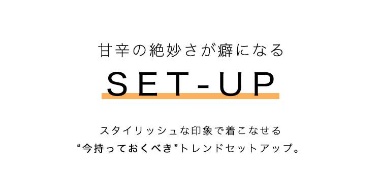 花柄特集_setup