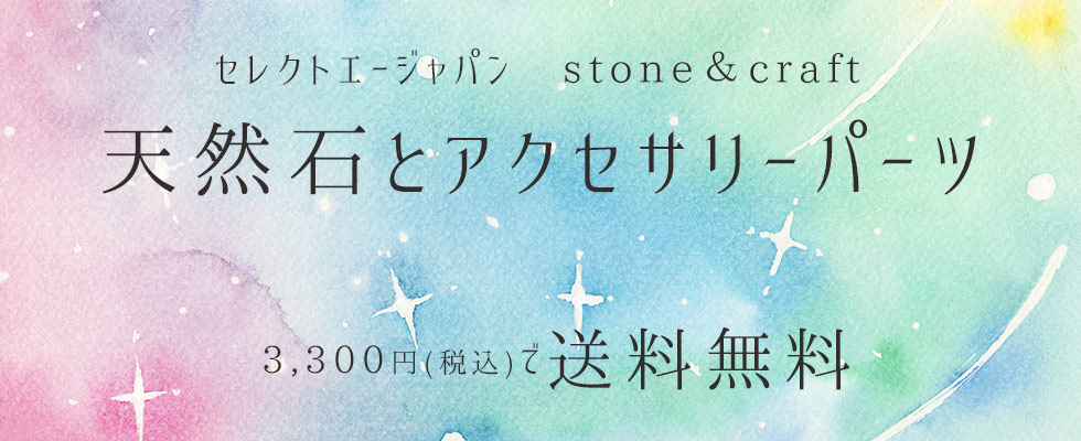 https://www.rakuten.ne.jp/gold/saj02/