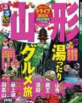 るるぶ山形 2012年6月発行
