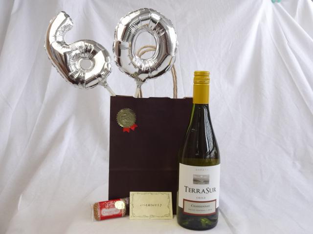 還暦シルバーバルーン60贈り物セット  白ワイン テラ・スル シャルドネ 750ml(チリ) メッセージカード付