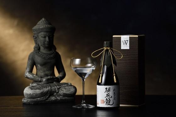 東京五輪を想定して創られた超高級日本酒!