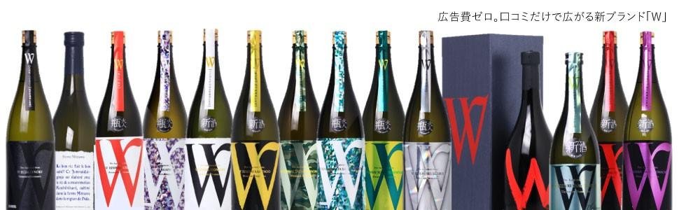 日本酒がワインを超える日