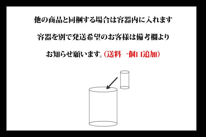 醸造イメージ