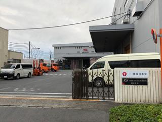 くすりの健康日本堂