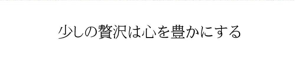 sakuya パールイメージ5
