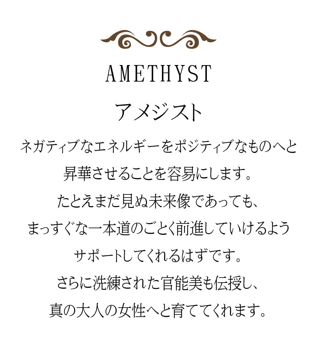 sakuya パールイメージ6