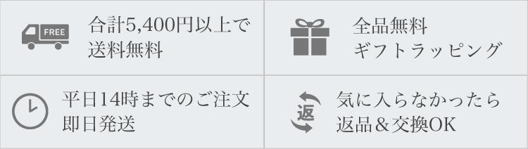 sakuyaの基本サービス一覧