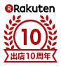 楽天オープン10周年