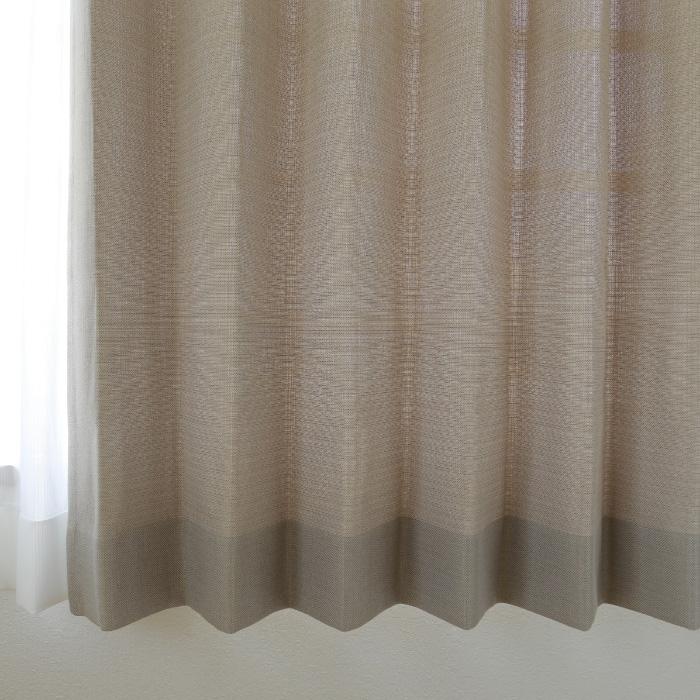 遮光オーダーカーテン