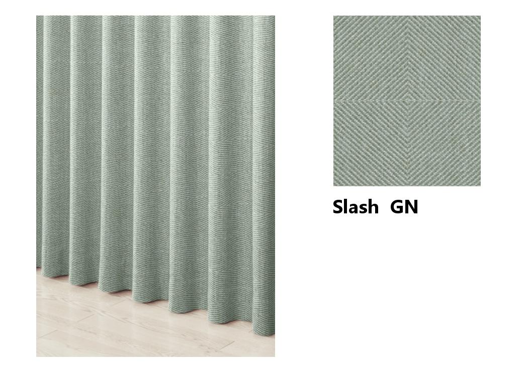 グリーン-オーダーカーテン-無地シンプルSlash(スラッシュ)