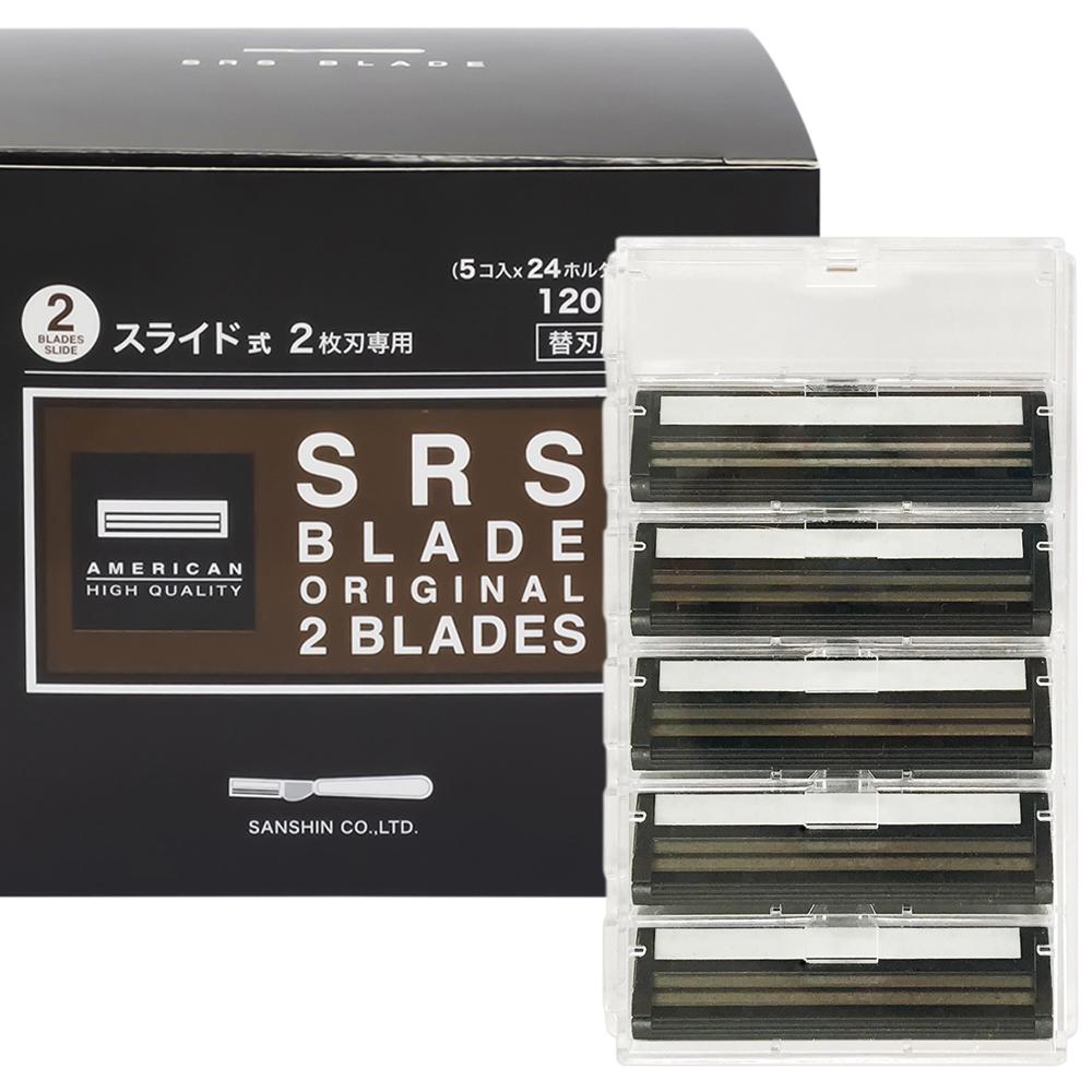 SRS BLADE TB-05