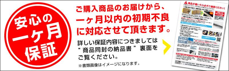 hosho_1.jpg