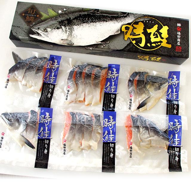 北海道加工 時鮭  1尾姿切身 2キロ
