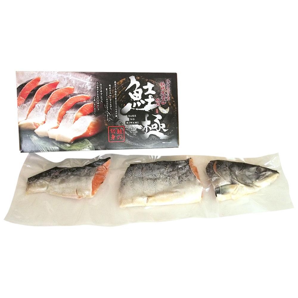 北海道から直送 山漬け寒風干し秋鮭 半身 姿切身 約1.3キロ