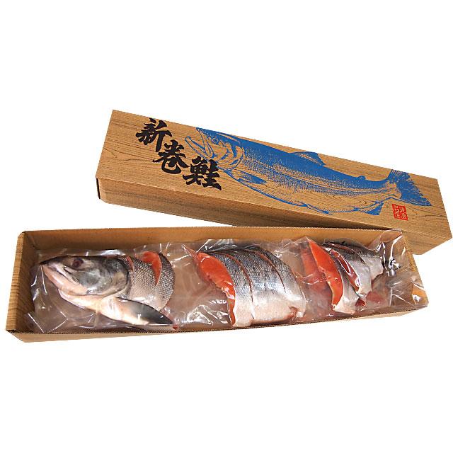 北海道産 新巻鮭 姿切り身 まるごと1尾分 3キロ