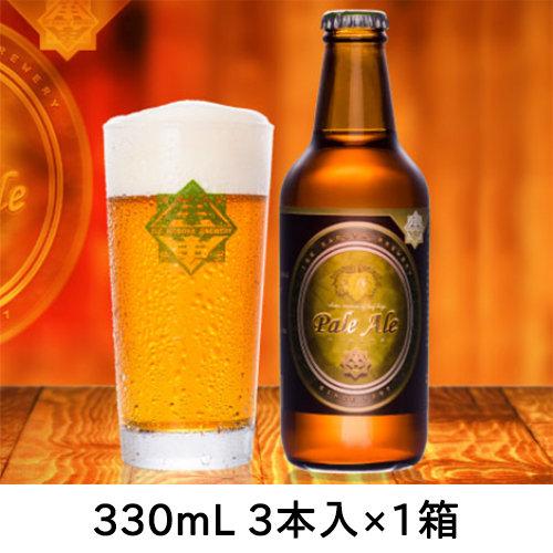 伊勢角屋麦酒 ペールエール 330mL 1箱(3本入)