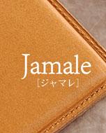 日本の革、日本の職人の手で丁寧に仕上げられた革小物すばらしさをより沢山の方々に知っていただくために立ち上げたブランドです。