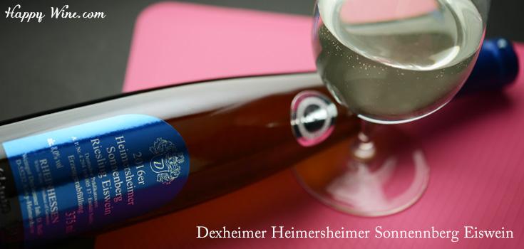 デクスハイマー ハイマースハイマー ゾンネンベルク リースリング・アイスヴァイン(白)【夏季クール便推奨】
