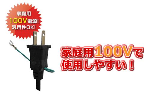 三省堂実業製 卓上式電気ウォーマー