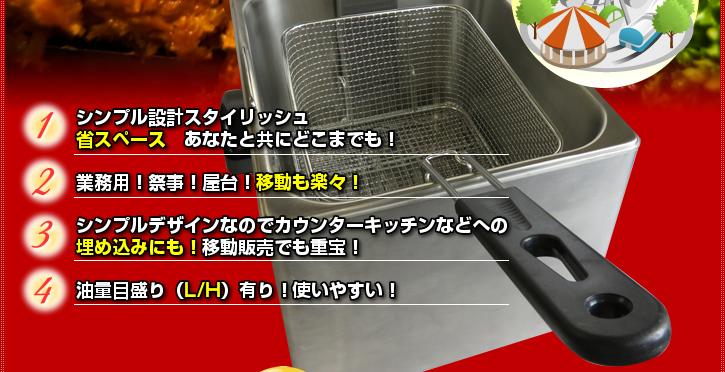 Mr grill turkey fryer instructions assembly