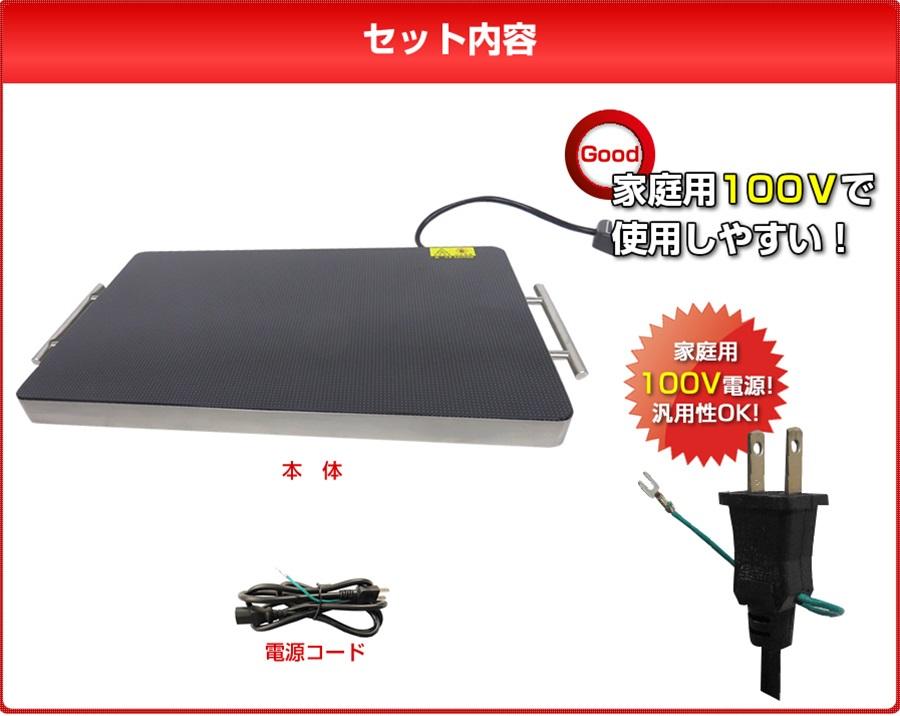 三省堂実業製 電気式ビュッフェウォーマー