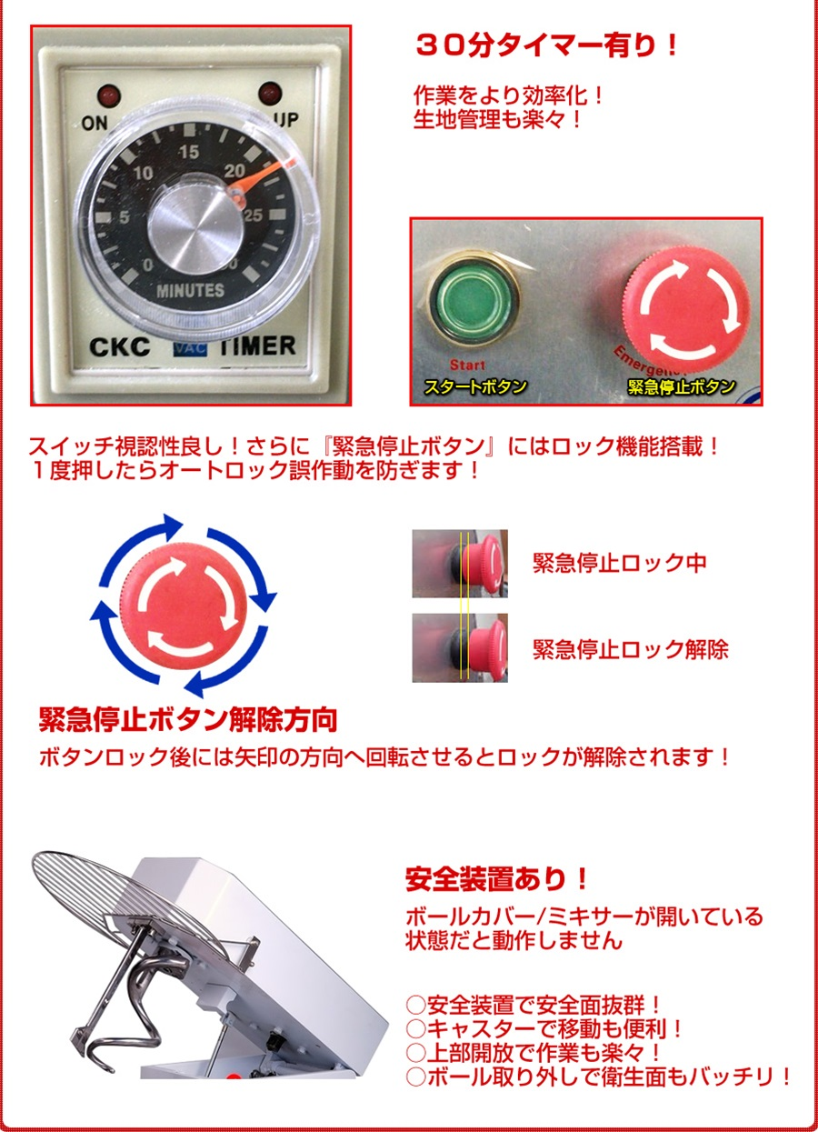 三省堂実業製 卓上電気フライヤー